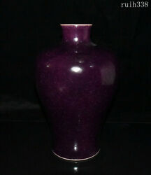 13.5old Collection China Qing Dynasty Purple Glaze Tracing Gold Bottle
