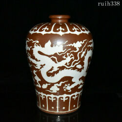 15old Collection China Ming Dynasty Sauce Glaze Carving Dragon Pattern Bottle