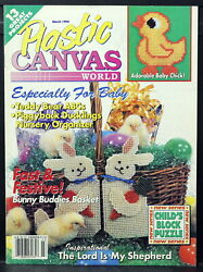 Plastic Canvas World Magazine Andbull March 1994 Andbull See Table Of Contents