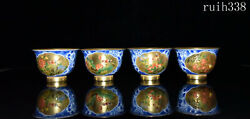A Set Old China Qing Dynasty Blue And White Pastel Gilding Flower And Bird Cup