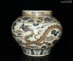 Collection Old China Yuan Dynasty Blue And White Gold Drawing Dragon Pattern Jar