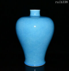11.2collection Old China Qing Dynasty Qianlong Blue Glaze Tracing Gold Bottle