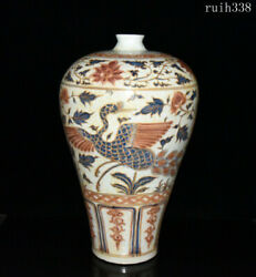 Old China Yuan Dynasty Blue And White Underglaze Red Gold Drawing Phoenix Bottle