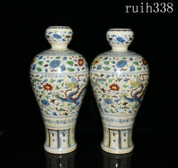 A Pair Collection China Old Ming Dynasty Fighting Colors Dragon Pattern Bottle