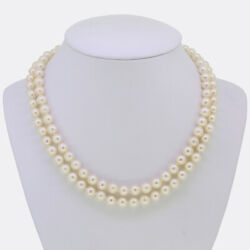 Vintage Cultured Pearl Necklace Diamond Clasp 18ct White Gold