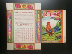 Vintage Firecracker Cardboard Box Only , Kwan Yick Rooster Brand Fcp126