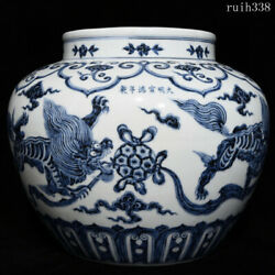 14.8collection Old China Ming Dynasty Blue And White Lion Hydrangea Pattern Jar