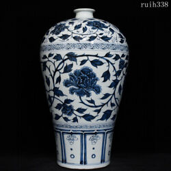 Old China Collection Yuan Dynasty Blue And White Twig Twig Peony Pattern Bottle