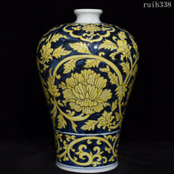 Collection Old China The Ming Dynasty Plain Three Colors Flower Pattern Bottle