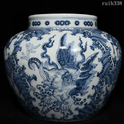 13old China Collection Ming Dynasty Blue And White Sea Monster Pattern Jar