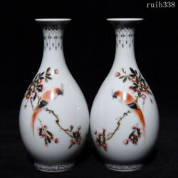 6a Pair Old China Collection Min Dai Pastel Flower And Bird Pattern Bottle