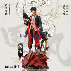 One Piece Monkey D Luffy Resin Model Statue Pre-order Chinese Style 1/41/6