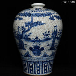 Old China Collection Ming Dynasty Blue And White Character Story Pattern Bottle