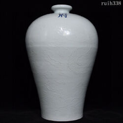 Old China Collection Ming Dynasty Blue And White Engraving Dragon Pattern Bottle