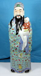 Fine Large Chinese Famille Rose Porcelain Figure Of Fu Marked 朱茂生造三佰件瓷像
