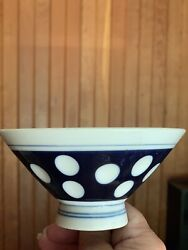 Lot Of 11 Vintage Blue And White Japanese Textured Porcelain Rice Bowls