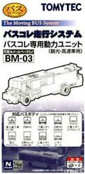 Tomytec Bm-03 Moving Bus System Motorized Chassis New From Japan
