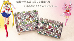 Sailor Moon Asakusa Bunko Folded Wallet Leather Yuzen Limited Made In Japan