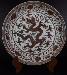 Chinese Old Marked Underglaze Red Twined Flowers Dragon Pattern Porcelain Plate