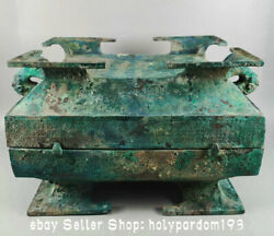 12.8 Old Chinese Bronze Ware Shang Dynasty Palace Beast Storage Food Wine Box