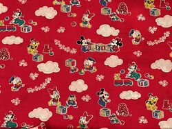 Vintage Disney Babies Fabric Mickey Minnie Mouse Donald Pluto Goofy By The Yard
