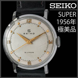 Seiko Super S13032 Vintage Stainless Steel Manual Winding Mens Watch Auth Works