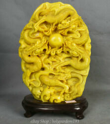 15 Chinese Natural Tianhuang Shoushan Stone Carving Dragon Play Bead Statue