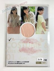 Anri Sugihara -deep 2015- skirt Limited Swatch + Kiss  very Rare official Card