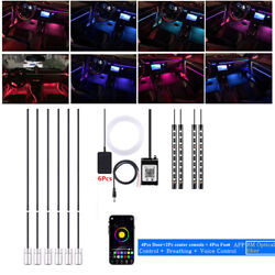 10in1 Car Atmosphere Light Lamp App Control 64 Color Wireless No Threading Light
