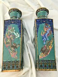 Pair Of Chinese Cloisonne Vases Circa 1820