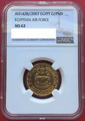 Egypt Gold 1 Pound 2007 Egyptian Air Force Ngc Ms 62 Extremely Rare