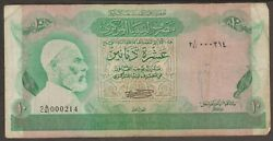 Libya Banknote - 10 Dinar - Pick 46 - 1981 Issue -- Low Serial - Second Series