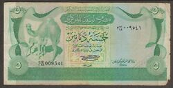 Libya Banknote - 5 Dinar - Pick 45 - 1981 Issue - Low Serial - Second Series