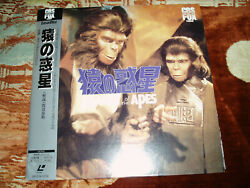 Planet Of The Apes 1968 [sf078-1176] Ntsc Japanese Laserdisc 11/25/1986