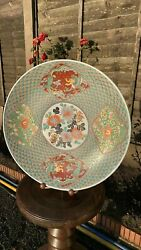 Beautifully Vintage Large Decorative Chinese Oriental Charger Plate C3