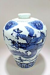 An Estate Chinese Massive Dragon-decorating Blue And White Porcelain Vase