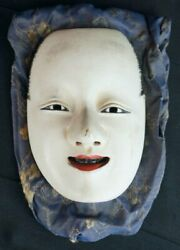 Antique Japan Theater Noh Male Mask 1800 Master Art Craft Wood Carving