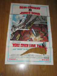 You Only Live Twice Original 1sh Movie Poster