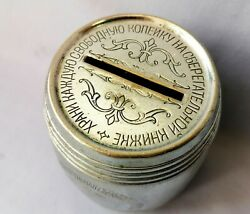 Rare Antique Vintage Agitation Early 1925 Soviet Russian Coin Piggy Bank Metal