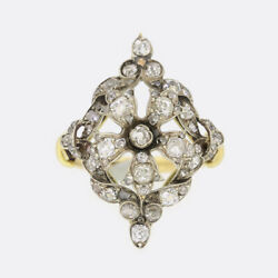 Gold Diamond Ring- Antique Diamond Floral Cluster Ring 18ct Yellow Gold