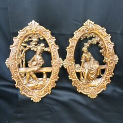 Vtg Pair Oval Cutout Chalkware Wall Pictures Victorian Couple 14 X 9.5 Brown