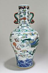 An Estate Chinese Duo-handled Fortune Dragon-decorating Porcelain Vase