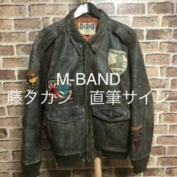 M-band Takashi Fuji Autographed Leather Jean Part Number 23
