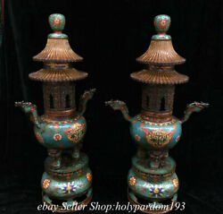 24 Old Chinese Bronze Cloisonne Dynasty Dragon Lamp Pagoda Screen Statue Pair