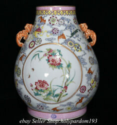 15.2 Qianlong Marked Chinese Famille Rose Porcelain 8 Auspicious Symbol Vase Bb