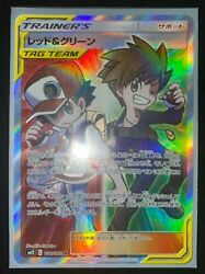 Pokemon Card Game Red And Blue Tag Team Sr 108/095 Sm12