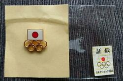 Japan Olympic Committee Official Pin Badge Vintage Not For Sale Item Very Rare