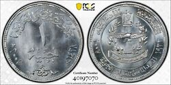 Egypt Silver 1 Pound Unc Coin 2007 Year Km944 70th Anni Air Force Pcgs Ms66