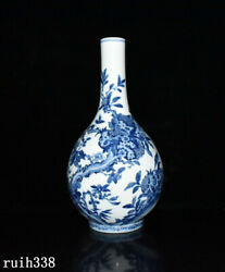 16.8 China The Qing Dynasty Blue And White Pomegranate Grain Bile Bottle