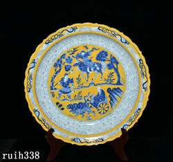 18.2 China Yuan Dynasty Farsi Yellow Glaze Blue And White Character Story Disc